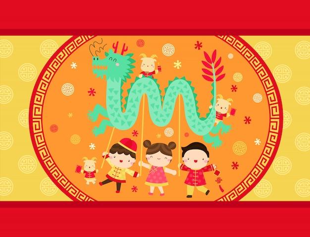 Anno cinese capodanno carta capodanno