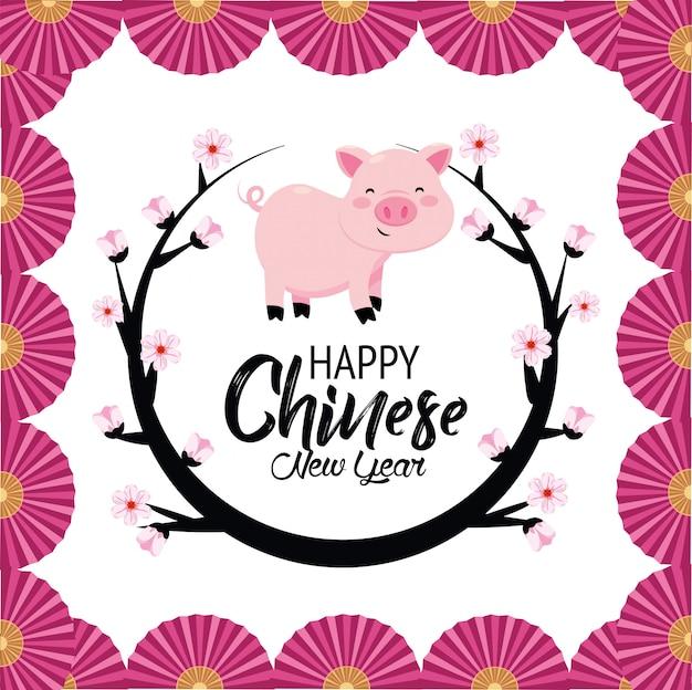 Anno cinese con maiale e fiori di ciliegio con ventaglio