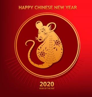 Anno del ratto, capodanno cinese 2020