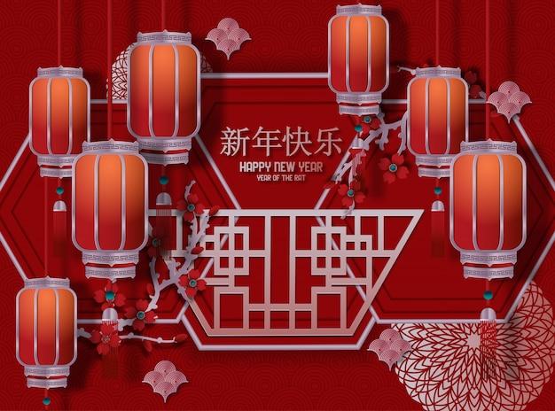 Anno lunare design con lanterne in stile art carta, parole di felice anno nuovo scritte in caratteri cinesi
