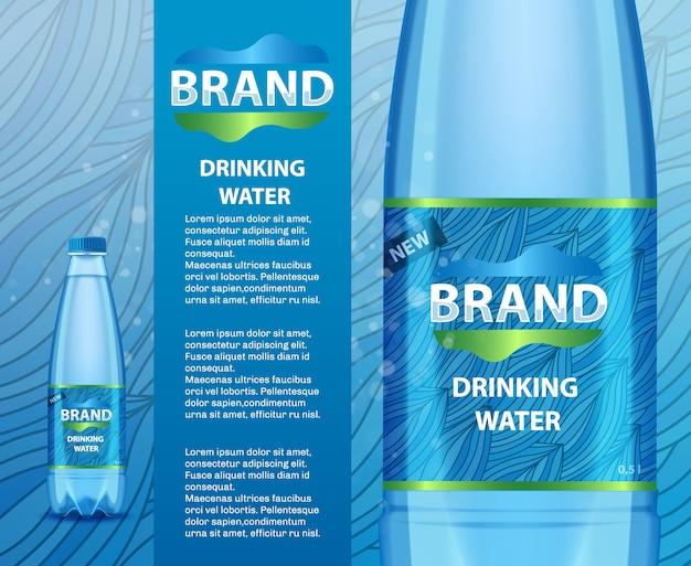 Annuncio di bottiglia di acqua potabile realistico