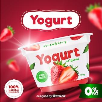 Annuncio di yogurt