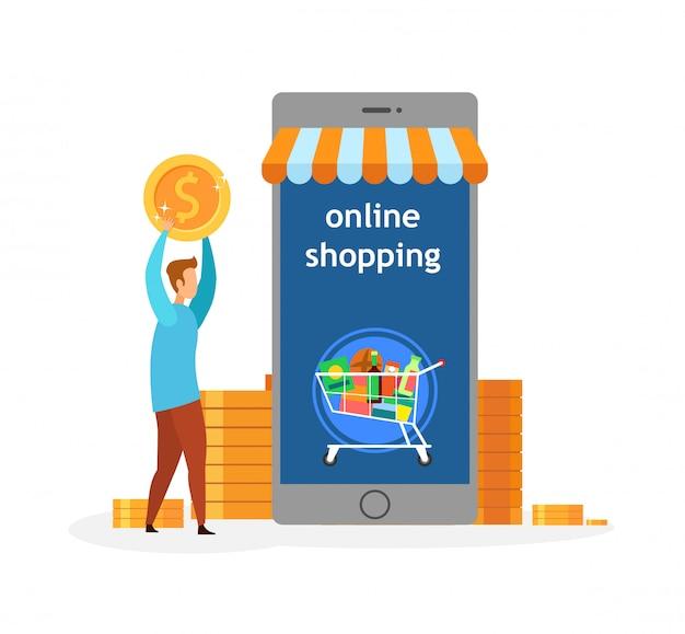 Applicazione per lo shopping online