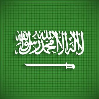 Arabia saudita independence day