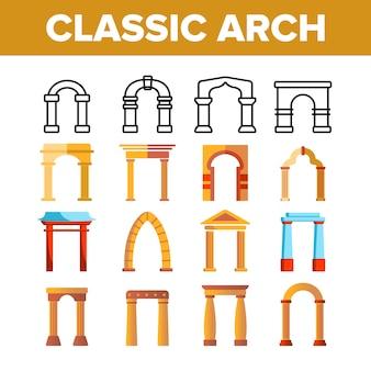 Arch. classico