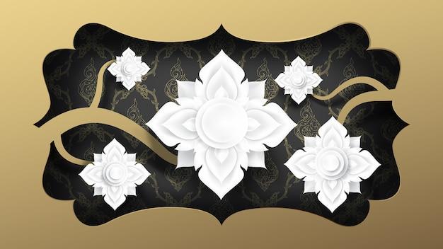Arte astratta della carta da taglio dei fiori bianchi.