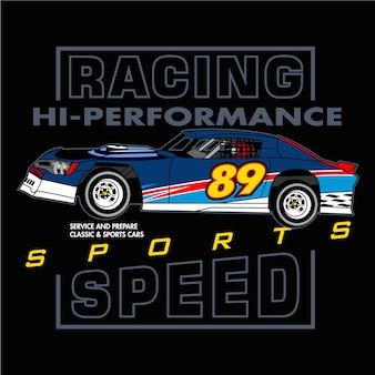 Arte delle corse automobilistiche