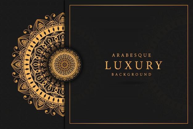 Arte di mandala di lusso con arabesco dorato arabo islamico
