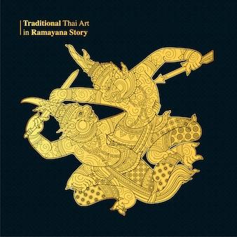 Arte tradizionale tailandese in ramayana story, stile vettoriale