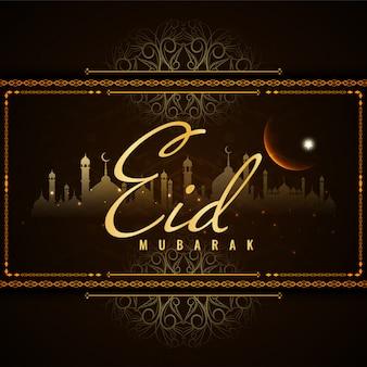 Astratto sfondo di ramadan kareem