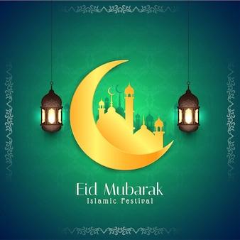 Astratto sfondo verde islamico elegante di eid mubarak