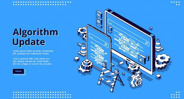 Atterraggio isometrico di aggiornamento algoritmo, programmazione
