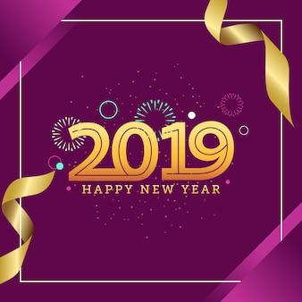 Auguri di felice anno nuovo 2019