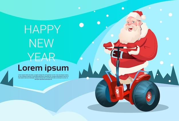 Auguri di felice anno nuovo
