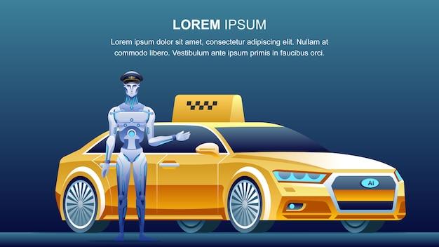 Autista di auto d'intelligenza artificiale