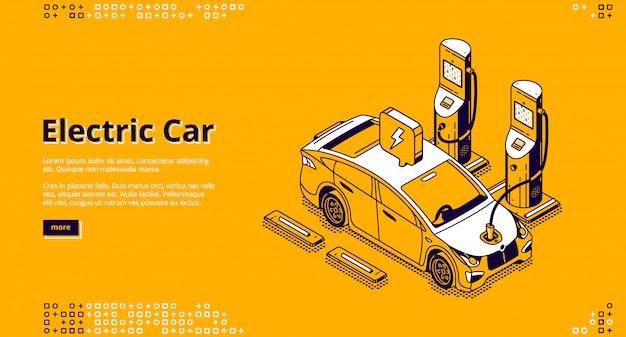 Auto elettrica sul banner della stazione del caricatore