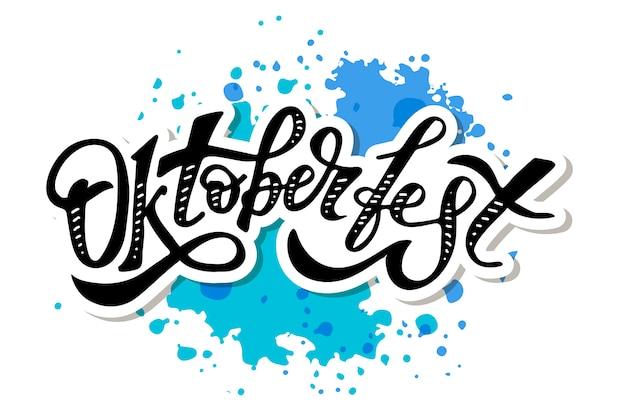 Autoadesivo di festa del testo della spazzola di calligrafia dell'iscrizione dell'oktoberfest