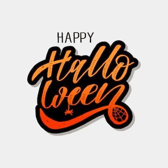 Autoadesivo felice di vettore di festa del testo della spazzola di calligrafia dell'iscrizione di halloween