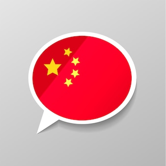 Autoadesivo lucido luminoso nella forma del fumetto con la bandiera della cina, concetto di lingua cinese