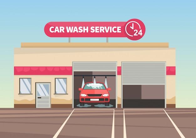 Automobile rossa sull'illustrazione di vettore di servizio dell'autolavaggio.