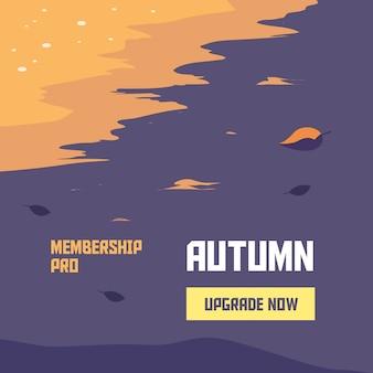 Autumn membership campaign