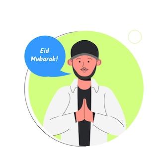 Avatar casual bearded man eid mubarak cartoon
