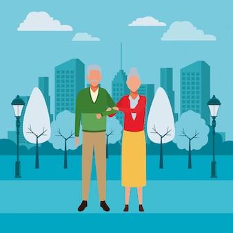 Avatar di coppia anziana