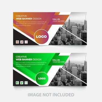 Azienda modello di progettazione copertina facebook