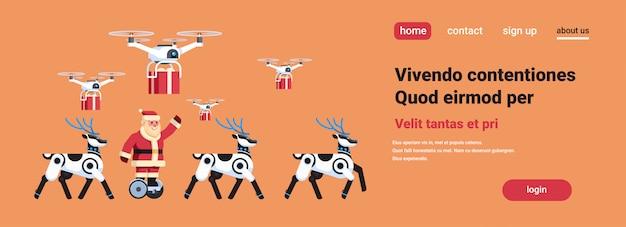 Babbo natale giro scooter elettrico drone presente servizio di consegna cervi robot intelligenza artificiale vacanze di natale capodanno