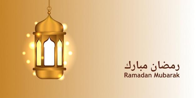 Bagliore di lanterna per ramadan kareem e mubarak