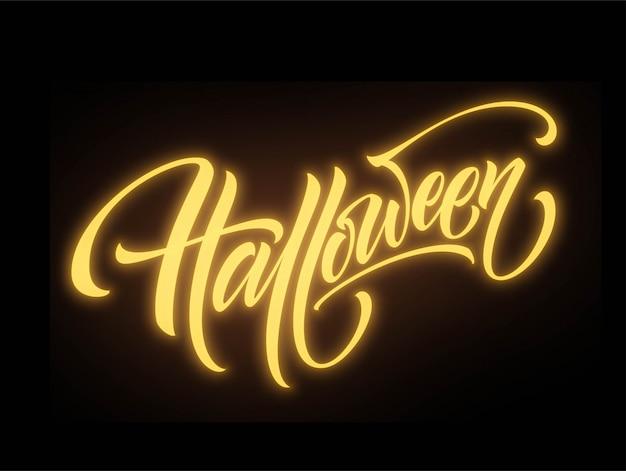Bagliore sullo sfondo scuro happy halloween lettering.