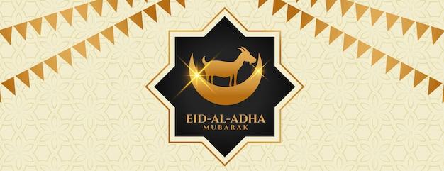 Bakra islamica eid al adha festival banner design islamico