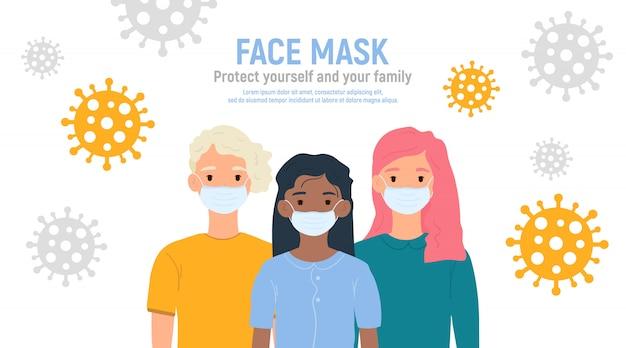 Bambini con maschere mediche sui volti per proteggere il loro contro il coronavirus covid-19, 2019-ncov isolato su sfondo bianco. concetto di protezione antivirus per bambini. rimanga sicuro. illustrazione