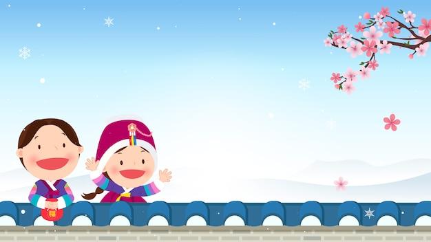 Bambini in costume tradizionale coreano con il vettore di scena di neve