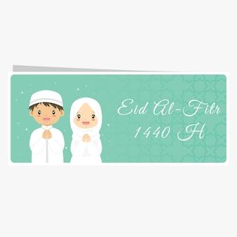 Bambini musulmani svegli ramadan eid al fitr banner vettoriale