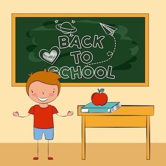 Bambino che sorride sull'aula, ritorno a scuola