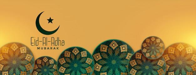 Bandiera araba di stile islamico eid al adha