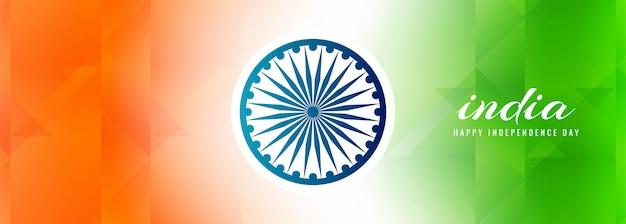 Bandiera creativa di festa dell'indipendenza indiana