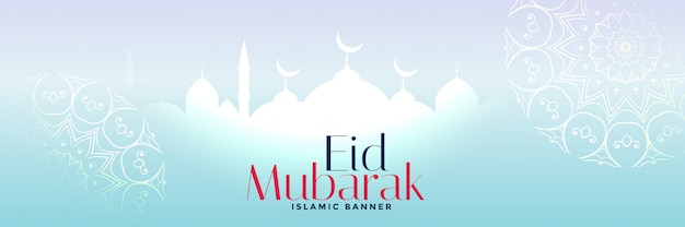 Bandiera decorativa del festival di eid mubarak