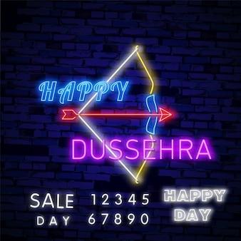 Bandiera del modello di annuncio promozionale di vendita felice dussehra