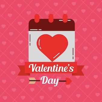 Bandiera di datazione di amore del calendario della carta di giorno di biglietti di s. valentino