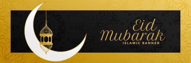 Bandiera di eid mubarak premium di luna e lampada