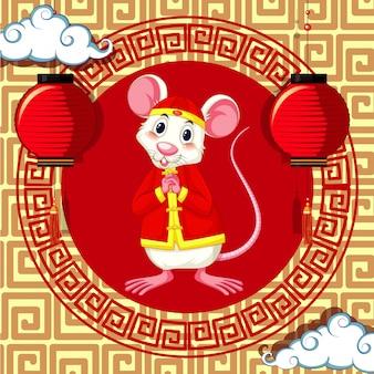 Bandiera di felice anno nuovo con ratto