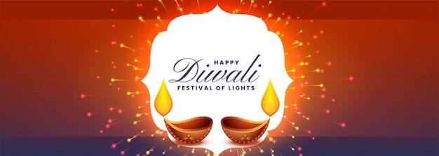 Bandiera di festival di diwali felice con fuochi d'artificio