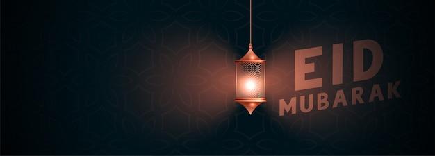 Bandiera di festival islamico eid mubarak con luce lanterna