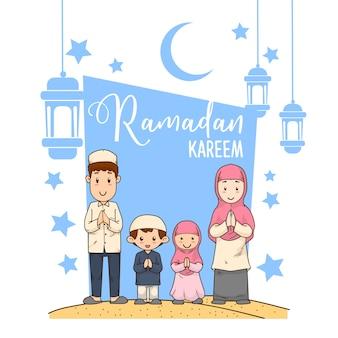 Bandiera di saluto di ramadan kareem con illustrazione di famiglia musulmana