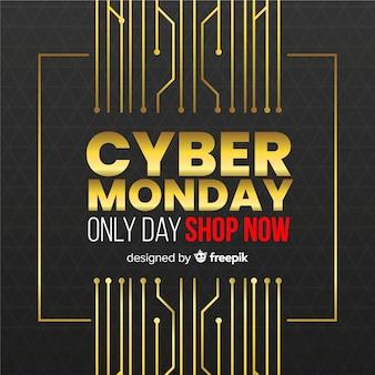 Bandiera di vendita di cyber lunedì