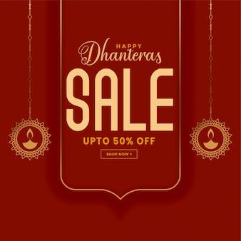 Bandiera di vendita di dhanteras felice con dettagli dell'offerta