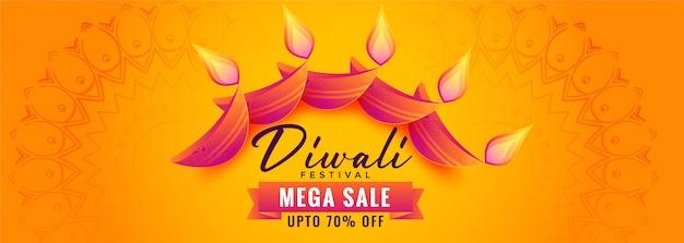 Bandiera di vendita di diwali giallo diya decorativo