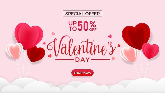 Bandiera di vendita di offerta speciale di san valentino